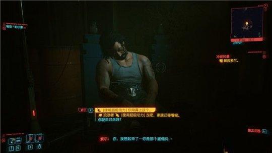 赛博朋克2077 载具相关操作按键详细介绍