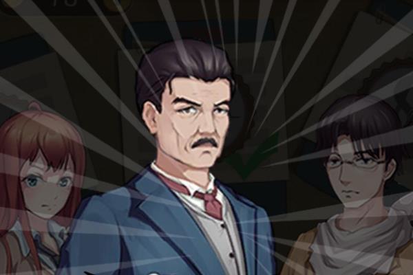 头号侦探社游戏玩法 一款侦探推理类的解谜手游