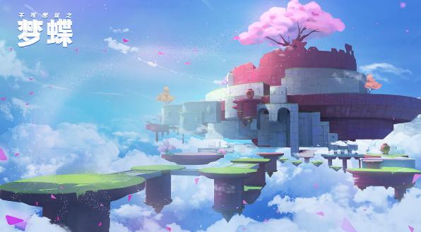 不可思议之梦蝶玩法资讯  精彩绝伦的冒险旅程