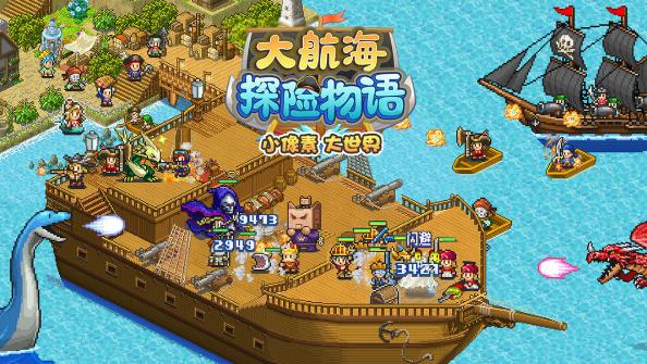 大航海探险物语好玩吗?一款像素模拟经营游戏