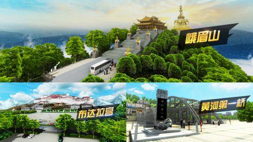 遨游城市遨游中国卡车模拟器好玩吗体验遨游中