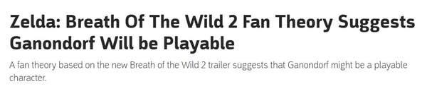 《塞尔达》续作标题或为荒野终焉 可操控魔王盖侬