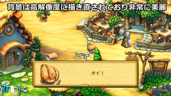 《圣剑传说:玛娜传奇》最新预告与实机演示