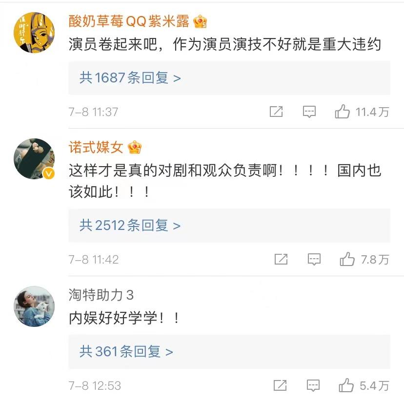 """韩国女星被曝因演技下车,《绝对演绎》新剧"""""""