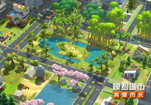 《模拟城市:我们》将推出野生世界版本