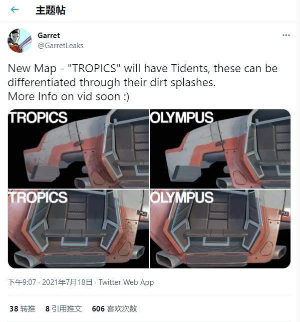 《Apex英雄》或将推出新地图 热带岛屿地图情报泄露