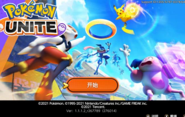 游戏评测《宝可梦大集结》:没有魔改 这还是正统的宝可梦